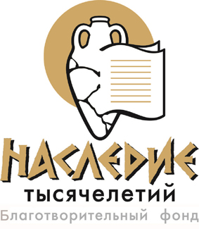 лого фонда_1